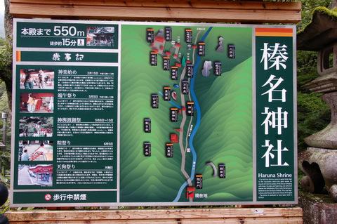 10-DSC_0848.JPG